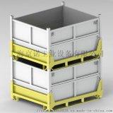 半開門可堆垛摺疊金屬週轉箱,回收方便金屬料箱
