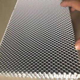 铝基蜂窝光触媒光催化网hepa除臭氧甲醛voc等过滤网