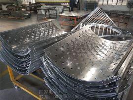 2020款造型双曲铝板 个性铝板加工定制