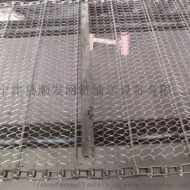 顺发不锈钢网带厂家直销 可定制