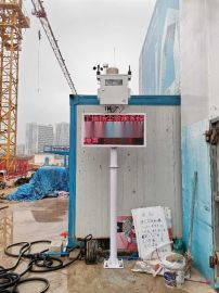 光散射法粉尘颗粒物检测仪 矿山扬尘噪声监测设备