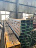 JIS G进口日标槽钢槽钢-日标槽钢尺寸大全
