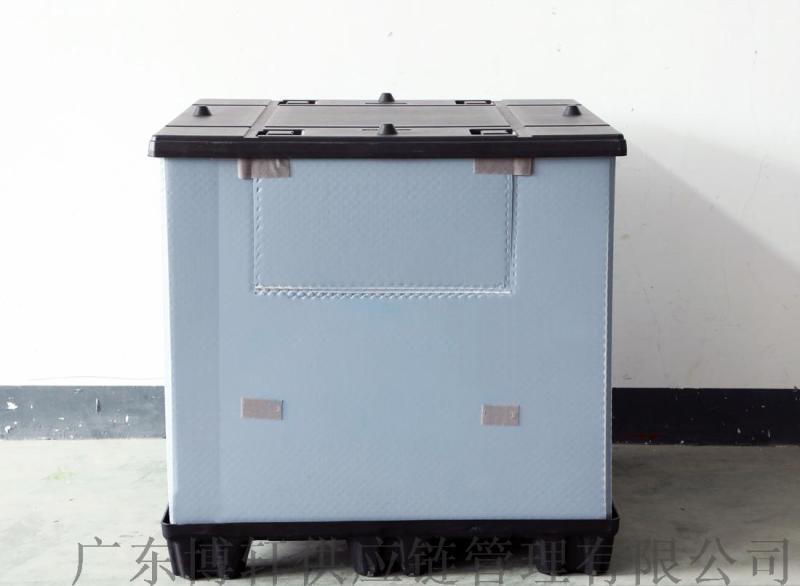 1100蜂窩板圍板箱 廣東博軒蜂窩板圍板箱