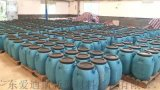 污水处理池  高性能环氧改性弹性复合防腐防水涂料