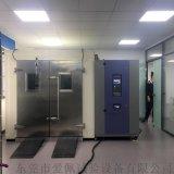 步入式恆溫環境測試室 步入式恆溫環境測試箱