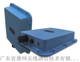 ST5816H電信級數位無線傳輸設備