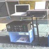 三轴向电动振动试验台 垂直振动试验台