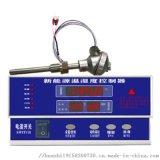 HZ-BWY油變壓器溫控器油麪溫控器