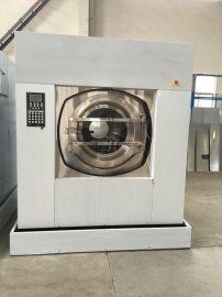 工业水洗机\洗衣房工业洗衣机\卧式工业洗衣机