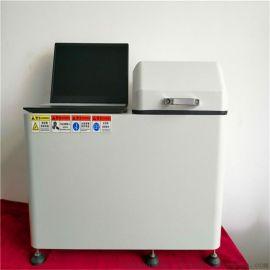 碳粉粉末电导率测试仪的加工