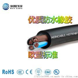 动力控制电缆H07RN8-F 潜水泵电缆