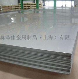 现货销售 201 304 316不锈钢拉丝板 钢板 规格齐全