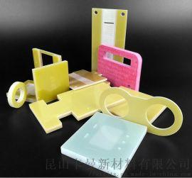 苏州昆山无锡FR-4黄色环氧板雕刻加工