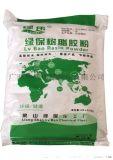 供應全國用於板材廠脲醛樹脂膠粉,脲醛樹脂膠改性劑