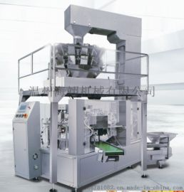 HY8-200RG固体颗粒给袋式包装机