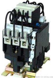 乐清CJ19系列切换电容器接触器生产厂家