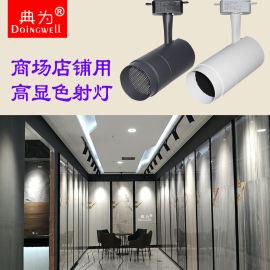 建材瓷砖洁具店LED射灯 导轨射灯