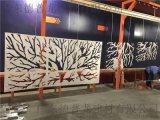 全优加蝴蝶雕刻铝单板,蝴蝶造型镂空铝单板定制加工