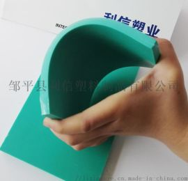 PVC软板PVC硬板规格齐全质量保证山东利信