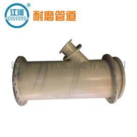 陶瓷管,陶瓷耐磨管件生产厂家,产品工艺成熟,江河