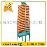 刻槽玻璃鋼溜槽 選煤溜槽 金剛砂螺旋溜槽