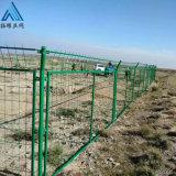 铁路护栏网 喷塑框架围栏