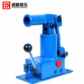 低碳钢材质液压动力传动手动液压泵 湖北超星液压BP系列手动液压泵