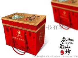 西安礼盒设计_节日礼品盒_礼盒包装定制厂家