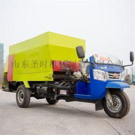 饲料撒料车 饲养场喂料三轮车 各种容积可定制