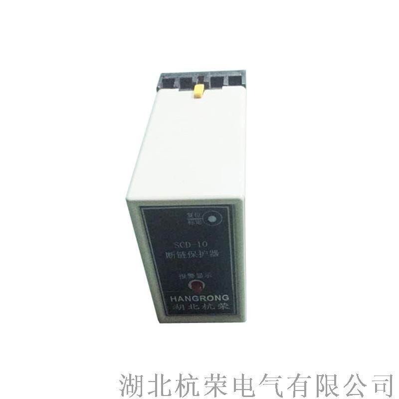 隔爆断链保护开关BLJY-2断链保护器