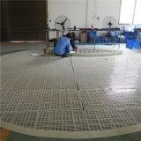增强RPP格栅支撑板垃圾焚烧支承板格栅填料