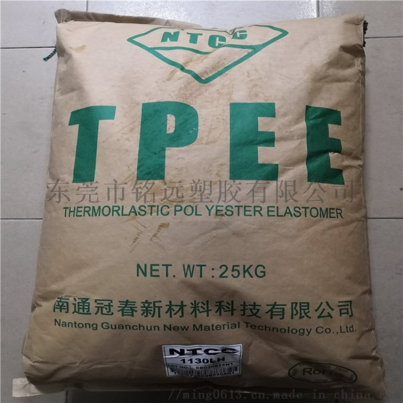 TPEE GPV30C1 铁路垫片 耐腐蚀