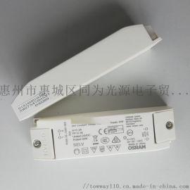 欧司朗led灯带驱动电源 30w 60w 质量优势