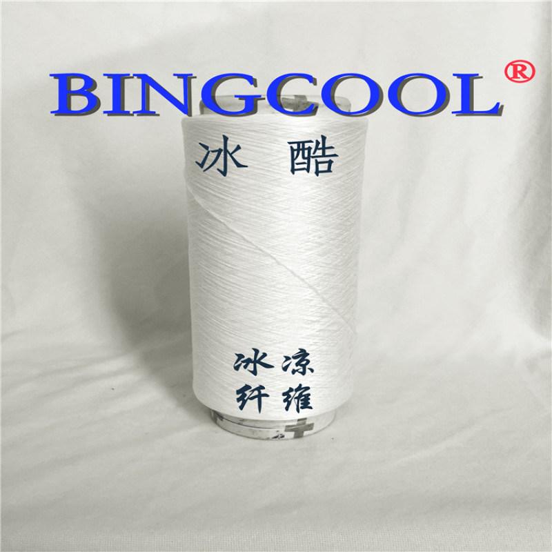 银离子抗菌丝 银离子抗菌浴巾 抗菌纱线 SEK