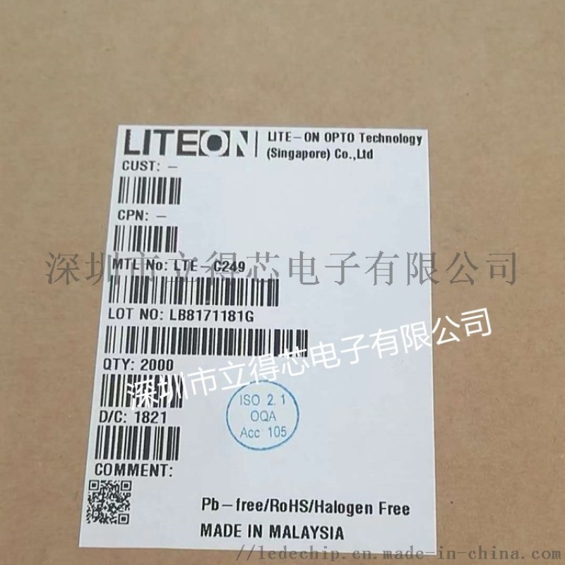 LTST-C930TGKT光宝**LED