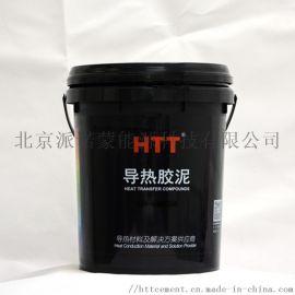 耐高温HTT-SSP型号高导热不锈钢导热胶泥