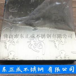 贵州彩色不锈钢板,304不锈钢镜面板