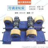 自调式滚轮架 可调式滚轮架 自动焊接滚轮架 详情