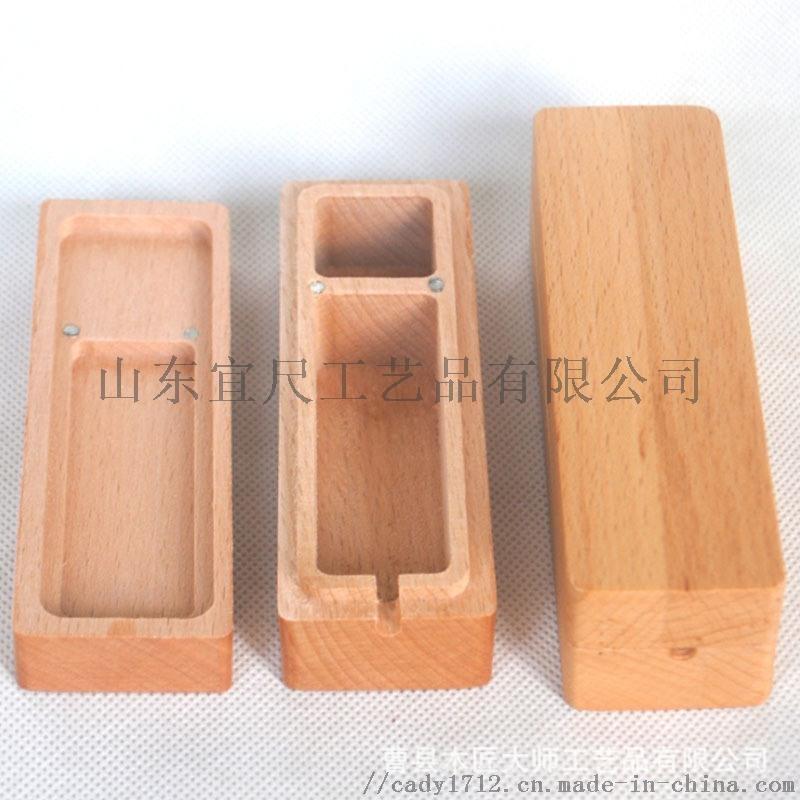 櫸木印章收納木盒創意多功能印章盒