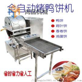 全自动蛋饺皮加工机器 家用圆形春卷皮机