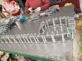 江苏钢制拖链江苏不锈钢钢制拖链保护油管