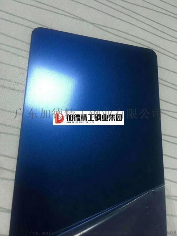 北京不锈钢喷砂厂家,不锈钢彩色喷砂板,304乱纹