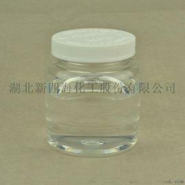 纺织产品用的硅油拥有亲水性. 柔软性. 抗静电性