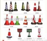 交通設施-PVC路錐