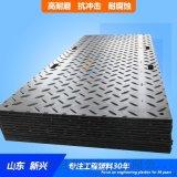 铺路垫板A防滑铺路垫板A铺路垫板高重压