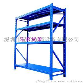 优质中型货架生产厂家,广东深圳市地区仓储