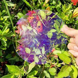 紫蓝色镀膜AR玻璃 98%透光率AR玻璃