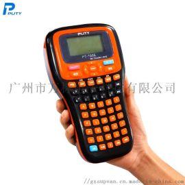 普贴标签机PT-100E线缆网线标签打印机