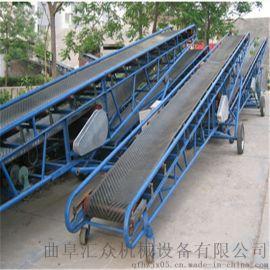 不锈钢皮带输送机爬坡 玉米粒小麦装车输送机 六九重