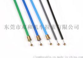 专业生产高品质马桶控制拉索,拉线,钢丝绳